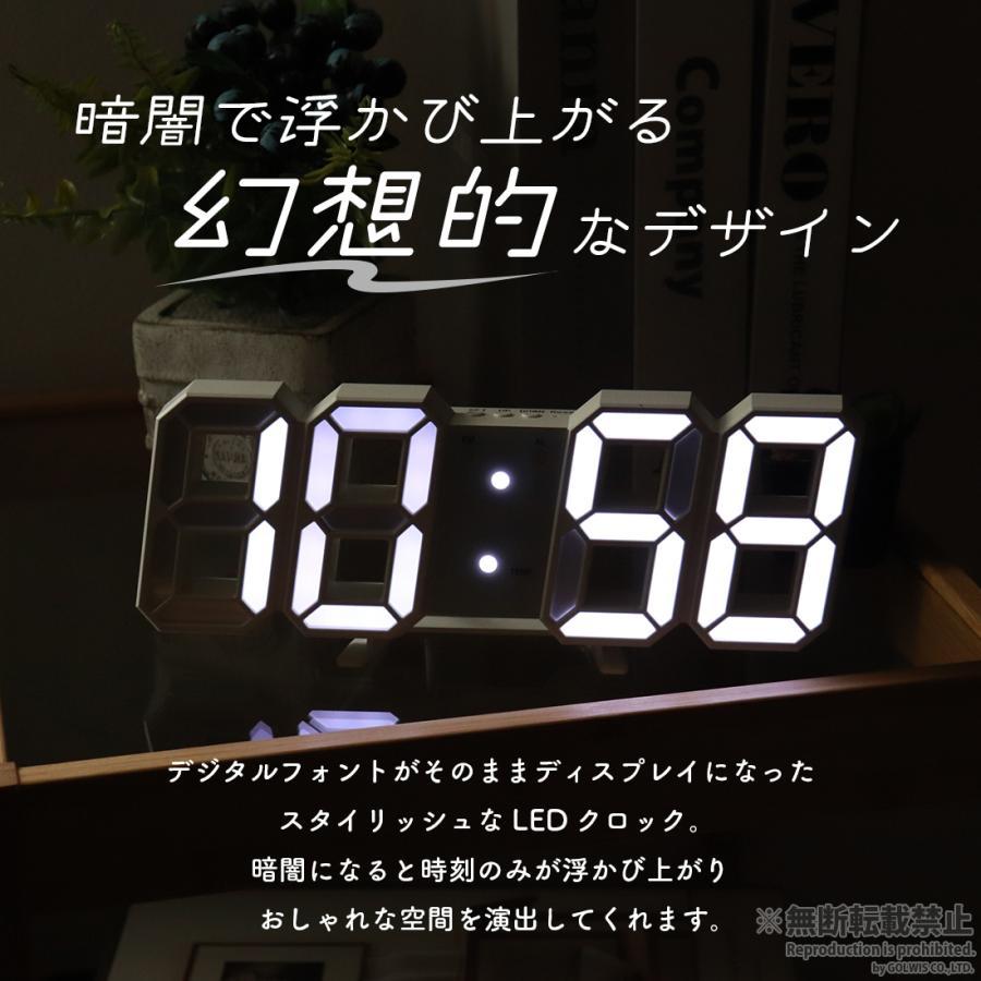 リモコン ACアダプター付き 3D LED 時計 置き時計 壁掛け時計 掛け時計 デジタル時計 インテリア 目覚まし おしゃれ かわいい ギフト プレゼント 北欧 韓国|golwis|06