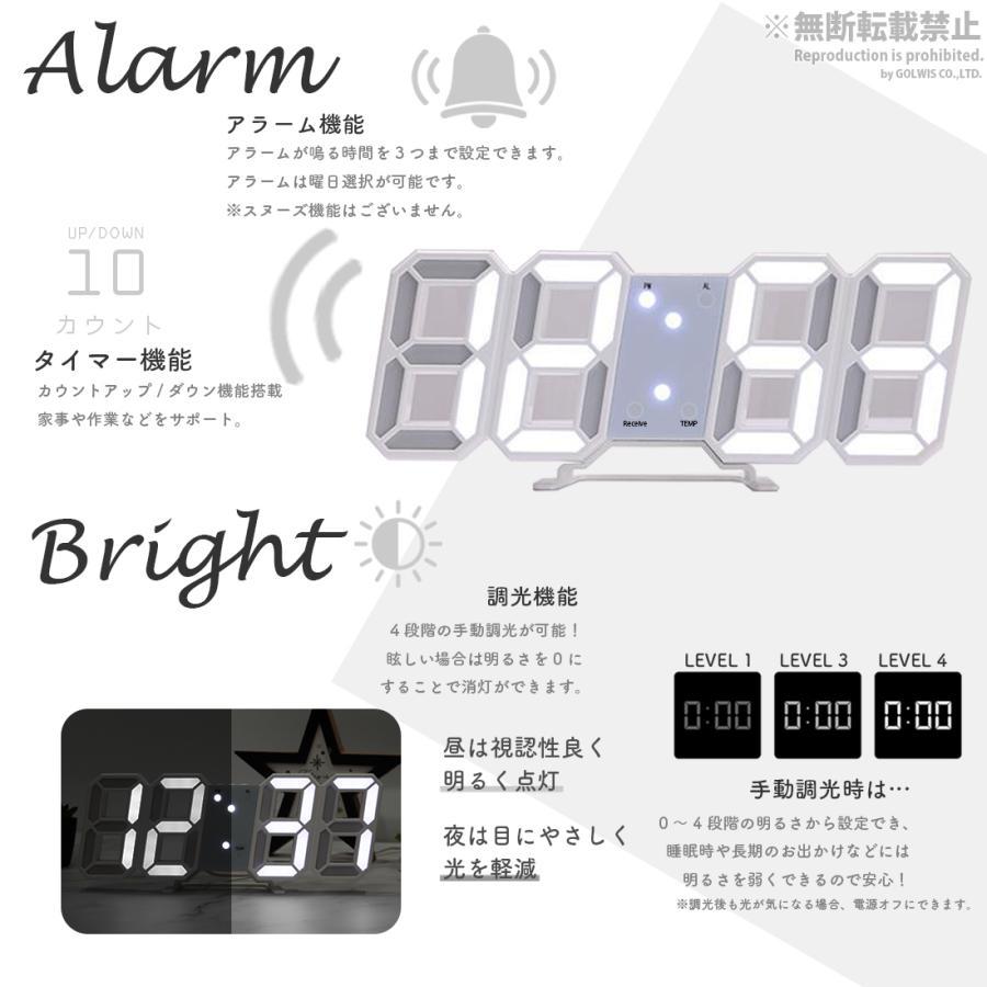 リモコン ACアダプター付き 3D LED 時計 置き時計 壁掛け時計 掛け時計 デジタル時計 インテリア 目覚まし おしゃれ かわいい ギフト プレゼント 北欧 韓国|golwis|10