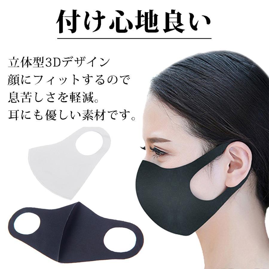 向き 立体 上下 マスク