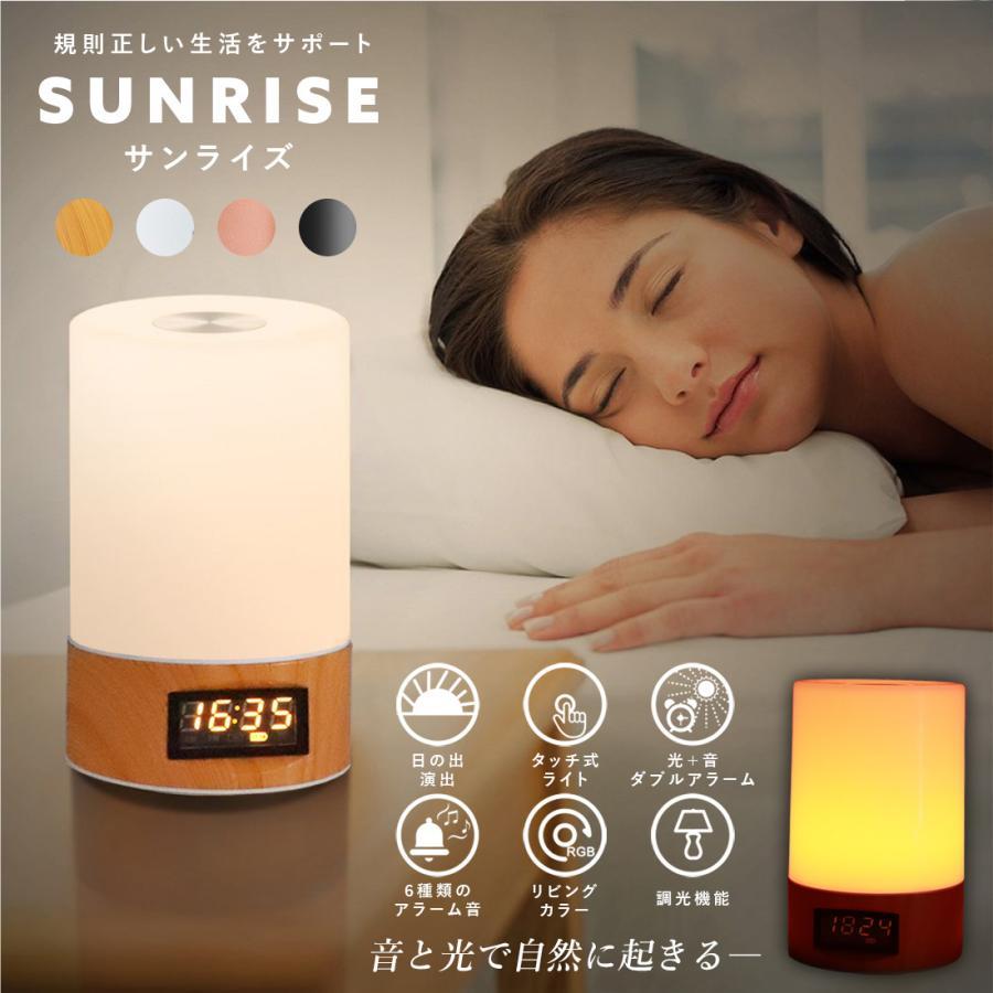 2021年 新商品 光 目覚まし時計 間接照明 授乳ライト デジタル時計 LED ライト 目覚まし USB 充電 調光 調色 ナイトライト 卓上 小型 コンパクト 快眠 コードレ|golwis