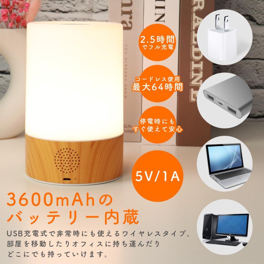 2021年 新商品 光 目覚まし時計 間接照明 授乳ライト デジタル時計 LED ライト 目覚まし USB 充電 調光 調色 ナイトライト 卓上 小型 コンパクト 快眠 コードレ|golwis|13