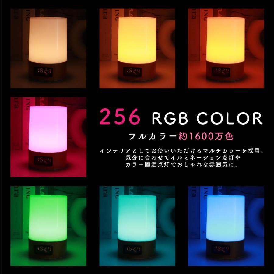 2021年 新商品 光 目覚まし時計 間接照明 授乳ライト デジタル時計 LED ライト 目覚まし USB 充電 調光 調色 ナイトライト 卓上 小型 コンパクト 快眠 コードレ|golwis|15