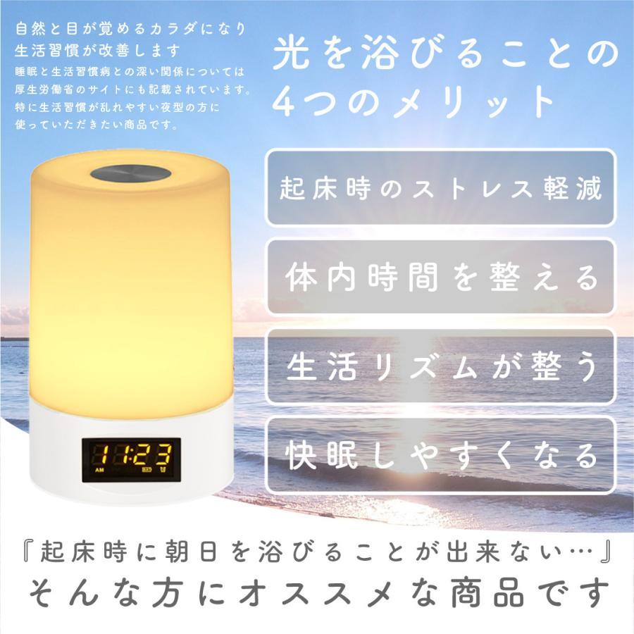 2021年 新商品 光 目覚まし時計 間接照明 授乳ライト デジタル時計 LED ライト 目覚まし USB 充電 調光 調色 ナイトライト 卓上 小型 コンパクト 快眠 コードレ|golwis|06