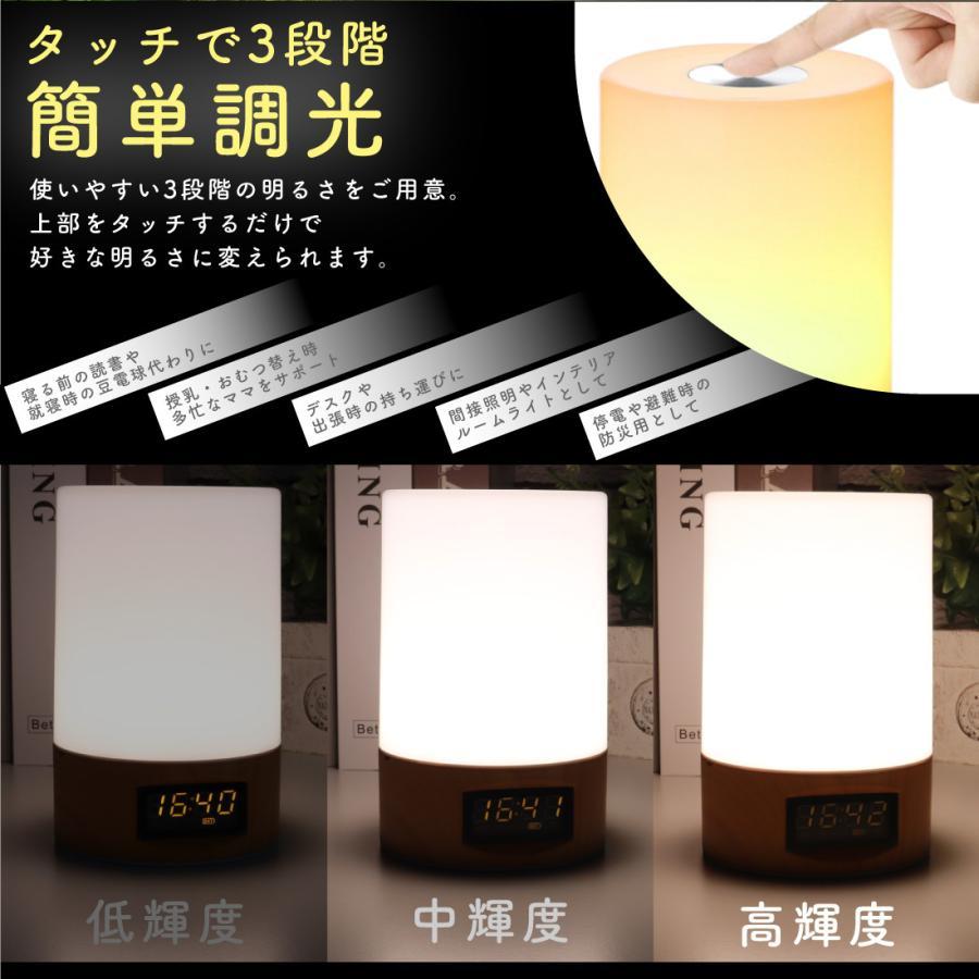 2021年 新商品 光 目覚まし時計 間接照明 授乳ライト デジタル時計 LED ライト 目覚まし USB 充電 調光 調色 ナイトライト 卓上 小型 コンパクト 快眠 コードレ|golwis|08