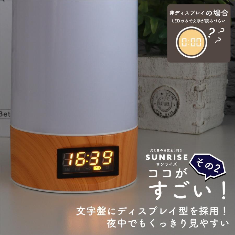 2021年 新商品 光 目覚まし時計 間接照明 授乳ライト デジタル時計 LED ライト 目覚まし USB 充電 調光 調色 ナイトライト 卓上 小型 コンパクト 快眠 コードレ|golwis|10