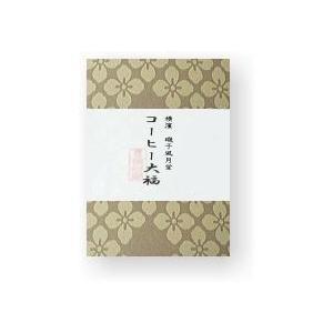 生クリーム大福 コーヒー大福 横浜みやげ コーヒー大福6個入 ギフト対応 磯子風月堂 gomadaremochi 05