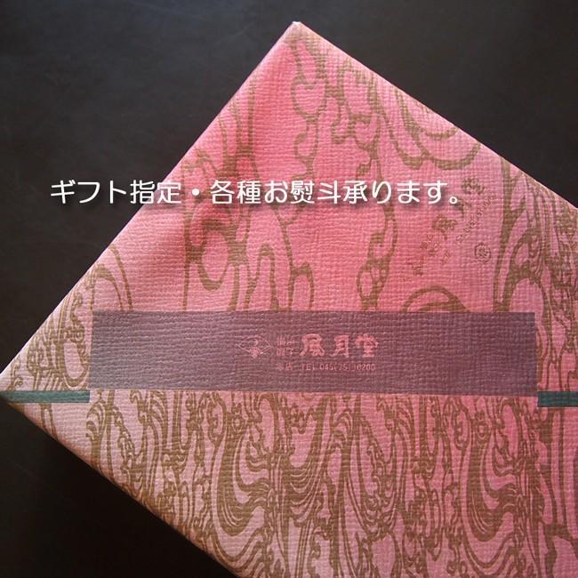 生クリーム大福 コーヒー大福 横浜みやげ コーヒー大福6個入 ギフト対応 磯子風月堂 gomadaremochi 06