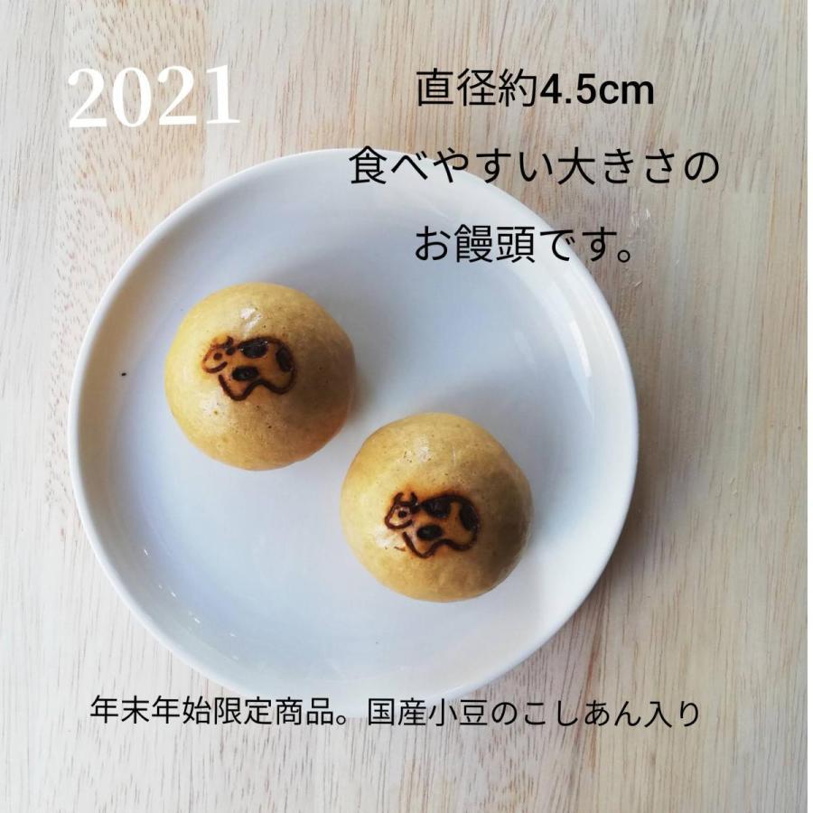 2021 干支 和菓子 丑 牛 焼印入り 黒糖まんじゅう 個別包装 国産小麦粉使用 こしあん入り 個包装1個|gomadaremochi|03