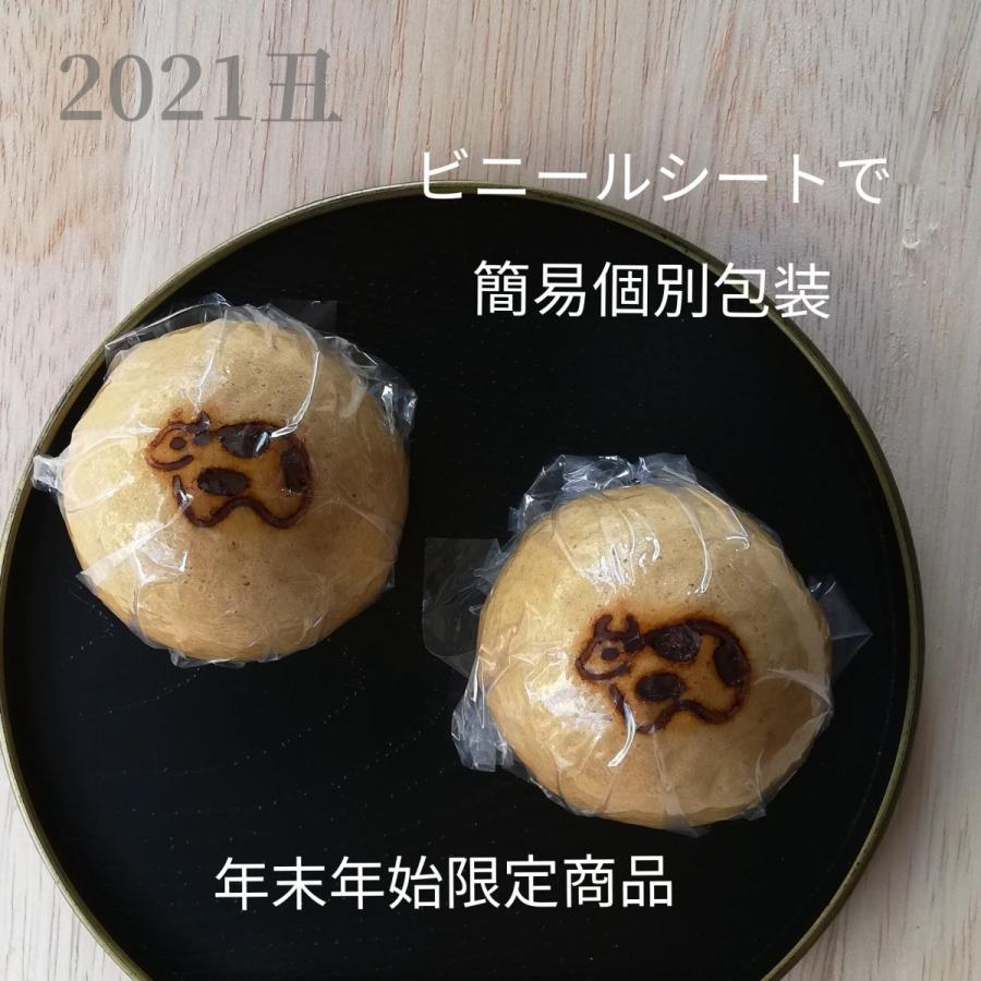 2021 干支 和菓子 丑 牛 焼印入り 黒糖まんじゅう 個別包装 国産小麦粉使用 こしあん入り 個包装1個|gomadaremochi|04