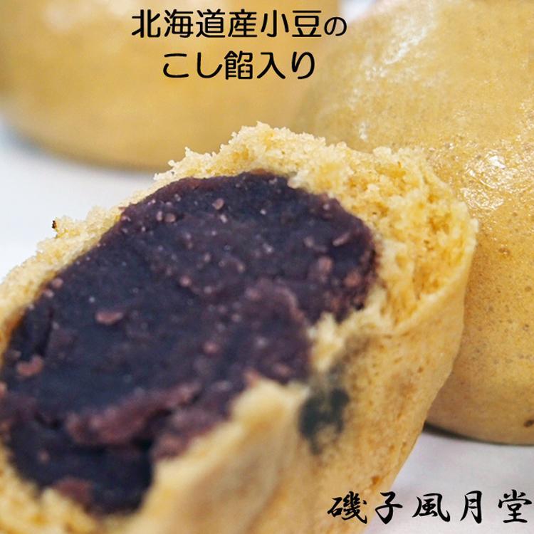 2021 干支 和菓子 丑 牛 焼印入り 黒糖まんじゅう 個別包装 国産小麦粉使用 こしあん入り 個包装1個|gomadaremochi|05