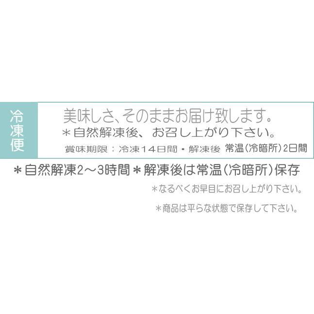 2021 干支 和菓子 丑 牛 焼印入り 黒糖まんじゅう 個別包装 国産小麦粉使用 こしあん入り 個包装1個|gomadaremochi|06