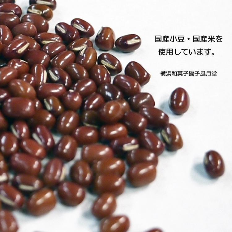 2021 干支 和菓子 丑 牛 焼印入り 黒糖まんじゅう 個別包装 国産小麦粉使用 こしあん入り 個包装1個|gomadaremochi|07