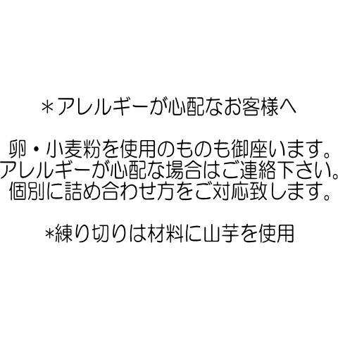 アマビエ様と秋の和菓子詰め合わせ 上生菓子 6個入り ギフト ご贈答用化粧箱入り*受注生産品|gomadaremochi|11