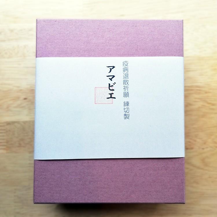 アマビエ様と秋の和菓子詰め合わせ 上生菓子 6個入り ギフト ご贈答用化粧箱入り*受注生産品|gomadaremochi|07