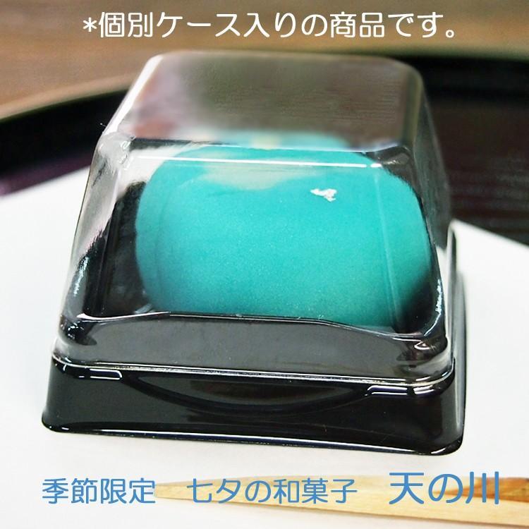七夕の和菓子 上生菓子 天の川  練切製 こしあんいり 個包装 6個*受注生産品|gomadaremochi|04