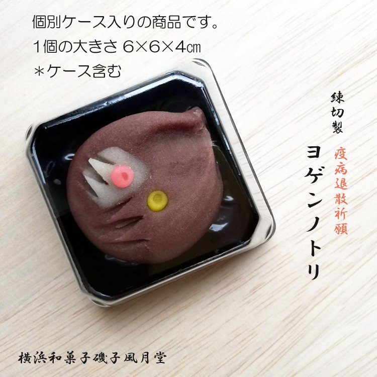 ヨゲンノトリ和菓子 練りきり上生菓子 ヨゲンノトリ 6個入り ご贈答用化粧箱入り*受注生産品|gomadaremochi|02