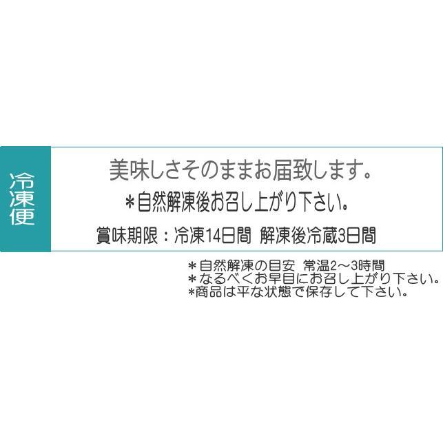 ヨゲンノトリ和菓子 練りきり上生菓子 ヨゲンノトリ 6個入り ご贈答用化粧箱入り*受注生産品|gomadaremochi|03