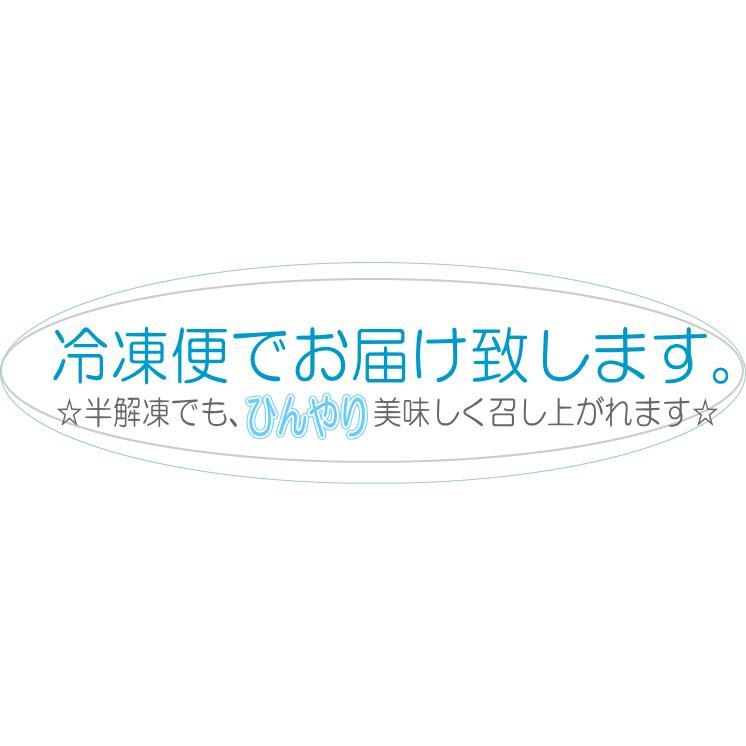 水まんじゅう 水ようかん 和菓子 個包装 こしあん 2個入り ナイロンパック入り|gomadaremochi|07