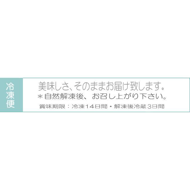 水まんじゅう 水ようかん 詰め合わせ 6個入り ご自宅用箱入り ギフト指定不可 gomadaremochi 07