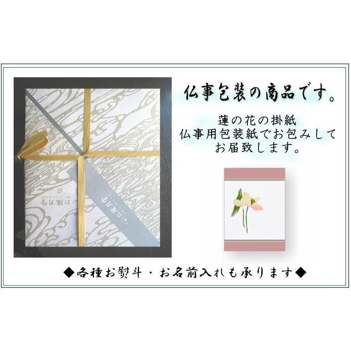四十九日餅 お供え 49日法要 四十九日  受注生産 関東型 gomadaremochi 05