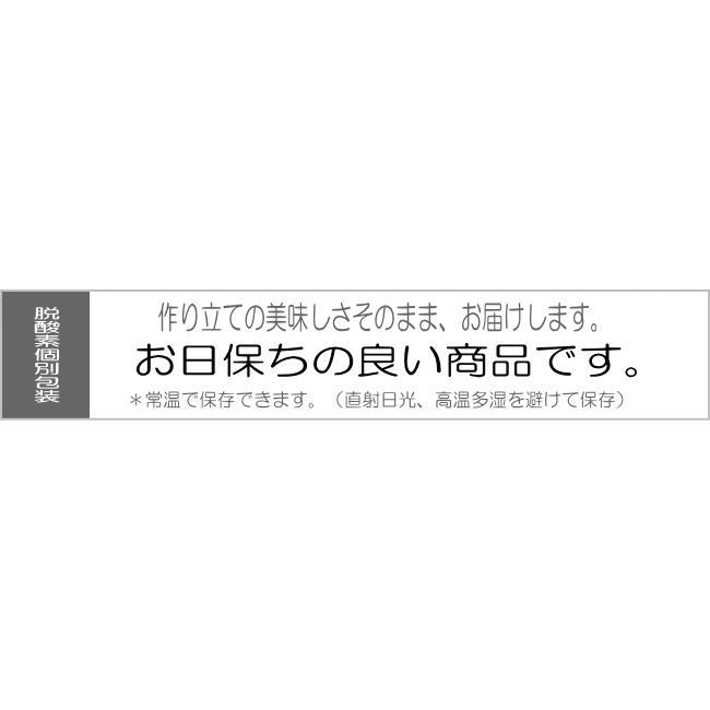 お中元 和菓子 横浜土産 送料無料 横浜銘菓詰合せ ご贈答用化粧箱入 各種のし 名入れ可|gomadaremochi|06