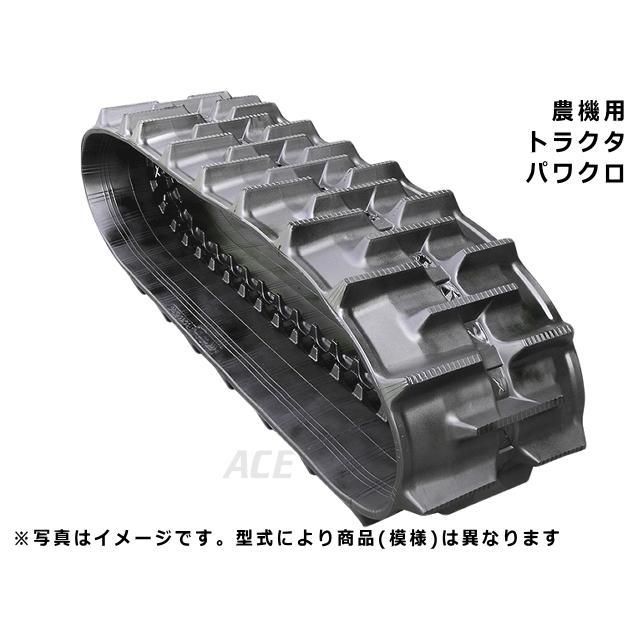 ゴムクローラー ヤンマートラクター CT600 450*90*63 標準ラグ