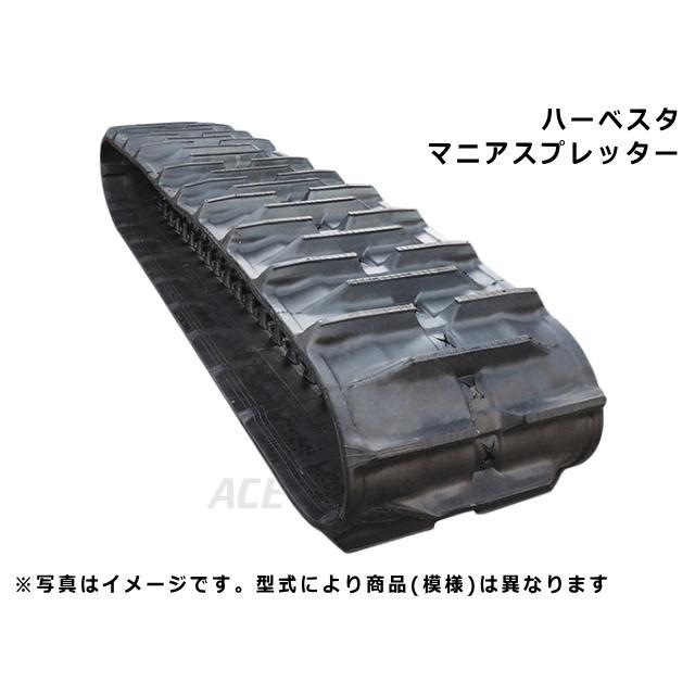 ゴムクローラー ヤンマー ハーベスタ PKG700 / PKG-700 180*84*27 芯金あり 穴あり