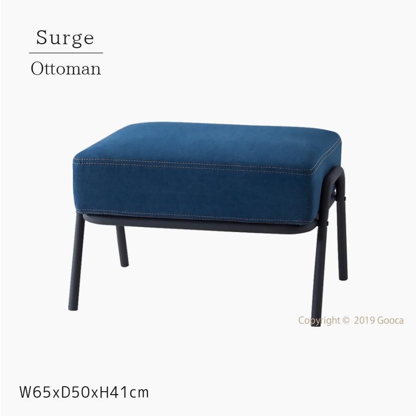 オットマン 幅65 奥行き50 高さ41cm コンパクト おしゃれ おしゃれ 小さい ソファ ottoman 椅子 デニム アイアン風 スチール脚 ヴィンテージ風 送料無料 足置き台