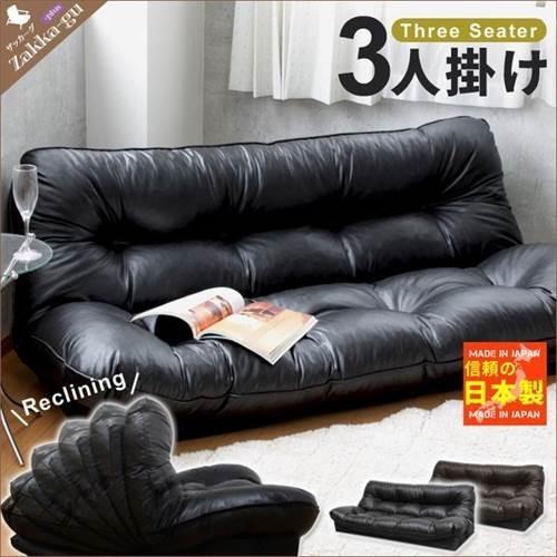 ソファ 3人掛け 三人掛け 黒 合皮 ローソファー ソファベッド おしゃれ 安い 日本製 コンパクト 合皮 ブラック ブラウン