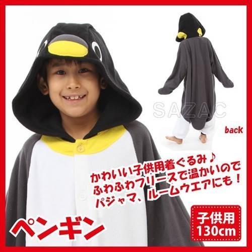 着ぐるみ ペンギン 子供用 130cm パジャマ フリース ルームウエア サロペット オールインワン 部屋着 フード付 ハロウィン 仮装 クリスマス 誕生日