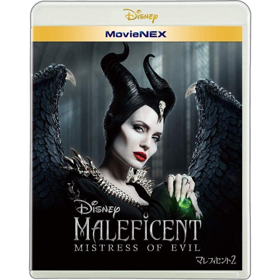 【送料無料】マレフィセント2 MovieNEX [ブルーレイ+DVD+デジタルコピー+MovieNEXワールド] good-eight