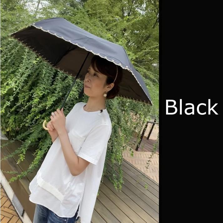 日傘 晴雨兼用 遮光 折りたたみ傘  超軽量 180g 遮熱 UVカット 100% 遮光 レディース かわいい スカラップ カット【ポイント消化】|good-eight|04