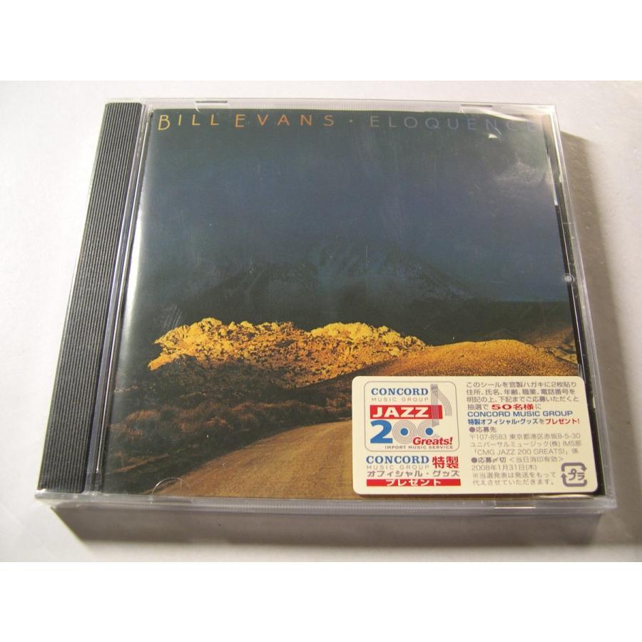 Bill Evans / Eloquence // CD|good-music-garden