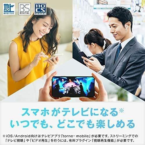 バッファロー nasne HDDレコーダー 2TB 地デジ / BS / CS チューナー torne 【 PS4 / iPhone / iPad / Android / Windows 対応 】 NS-N100|good-price-honten|05
