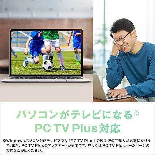 バッファロー nasne HDDレコーダー 2TB 地デジ / BS / CS チューナー torne 【 PS4 / iPhone / iPad / Android / Windows 対応 】 NS-N100|good-price-honten|06