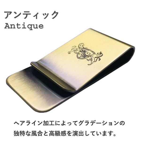マネークリップ 日本製 真鍮 5カラー 職人が丁寧に創りました 紳士 お札 金属製マネークリップ made in japan DONOK good-s-plus 06