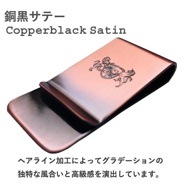 マネークリップ 日本製 真鍮 5カラー 職人が丁寧に創りました 紳士 お札 金属製マネークリップ made in japan DONOK good-s-plus 08