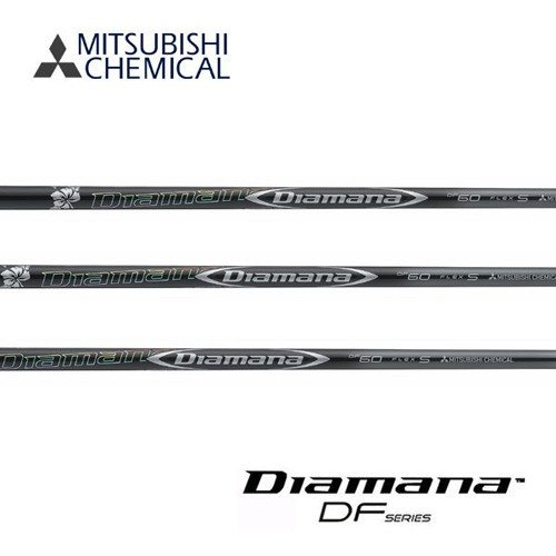 【国内送料無料】 三菱ケミカル Diamana DFシリーズ シャフト 三菱 安定 ゴルフ 飛距離 サポート