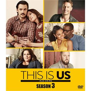 THIS IS US ディス・イズ・アス シーズン3 コンパクトBOX[DVD][9枚組](M)(2021/4/21発売) good-v