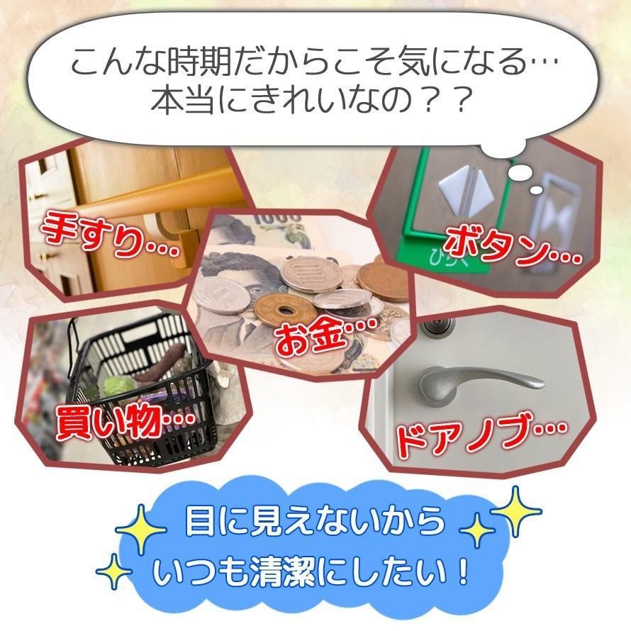 アルコールハンドジェル ソフトボトル 携帯用 30ml日本製 在庫あり アルコール ハンドジェル ウイルス 対策 手 指 清潔 保湿 ジェル アルコール ハンドジェル|goodcosme1210|02