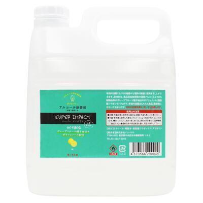 アルコール 78% 除菌剤 スーパーインパクト GSE配合 4L|goodcosme1210|06