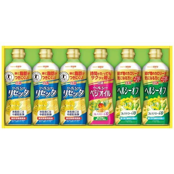 日清オイリオ ヘルシーバランスセット PTV-30