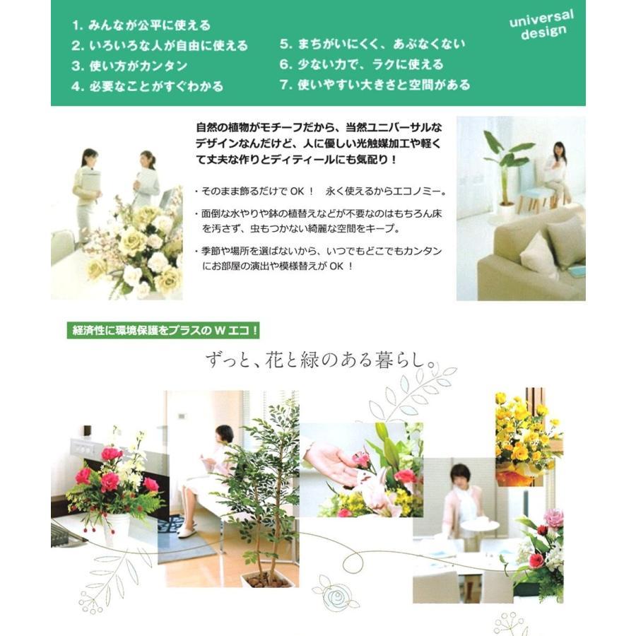 アートフラワー 光触媒 造花 アレンジ /ゴールドストライク 43A7063|goodfellow|06