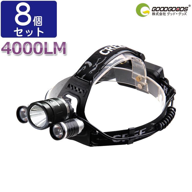 8個セット LEDヘッドランプ ヘルメット ライト 4000ルーメン 充電式 アウトドア 前照灯 夜間作業 防災 地震 HL90