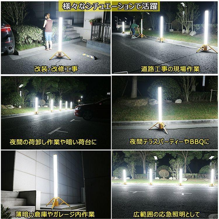 led作業灯 円柱型 100W 投光器 夜間作業 LEDライト 360°発光 10000lm 三脚スタンド式 連結可 一年保証 GD-100W|goodgoods-2|09