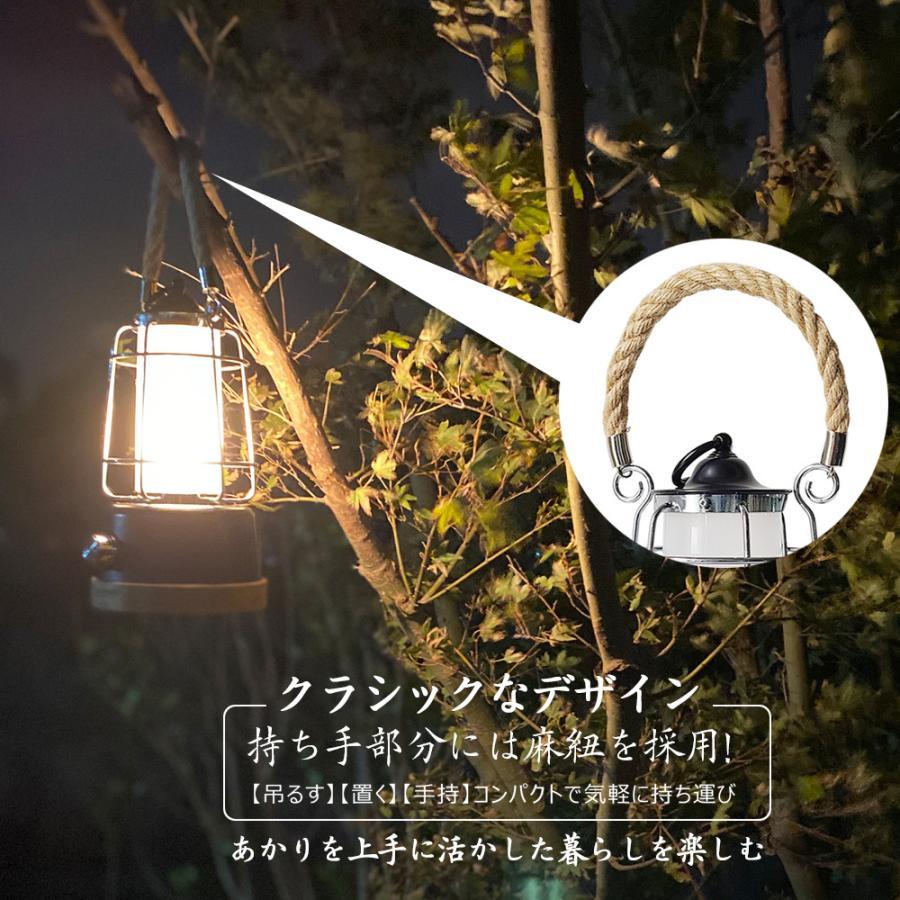 ランタン LEDランタン ライト 調光 ブルライト無段階調節 停電 キャンプ アウトドア 吊り下げ可能 災害対策 明るさ DS-8E goodgoods-2 06
