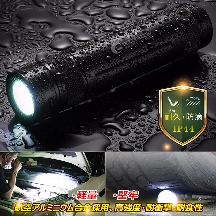 新発売SALE LED懐中電灯 ハンディライト 昼光色 小型  単4乾電池 18650型充電池兼用堅牢 アウトドア 登山 防災 応急一年保証ES-03G|goodgoods-2|02