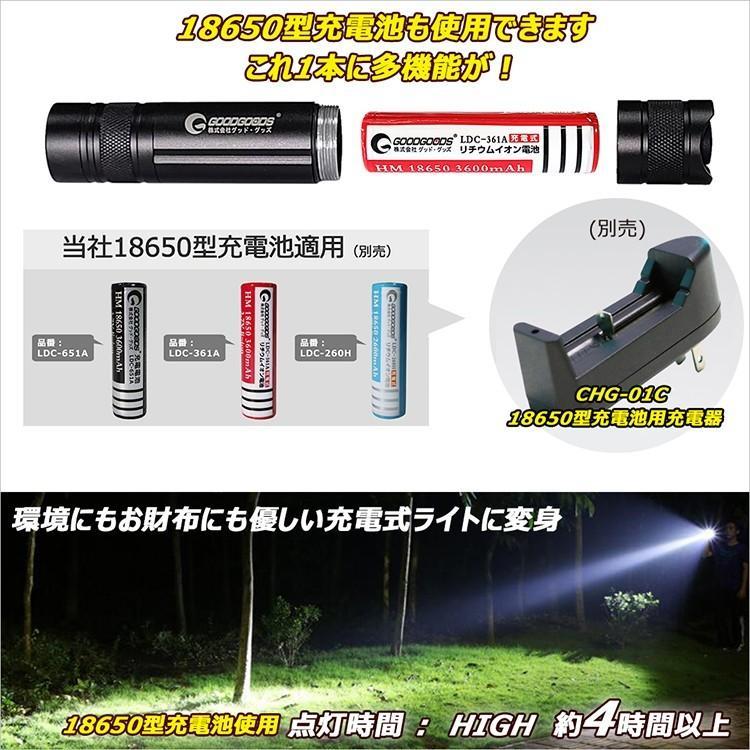 新発売SALE LED懐中電灯 ハンディライト 昼光色 小型  単4乾電池 18650型充電池兼用堅牢 アウトドア 登山 防災 応急一年保証ES-03G|goodgoods-2|06