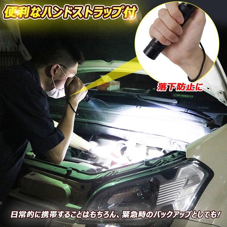 新発売SALE LED懐中電灯 ハンディライト 昼光色 小型  単4乾電池 18650型充電池兼用堅牢 アウトドア 登山 防災 応急一年保証ES-03G|goodgoods-2|07