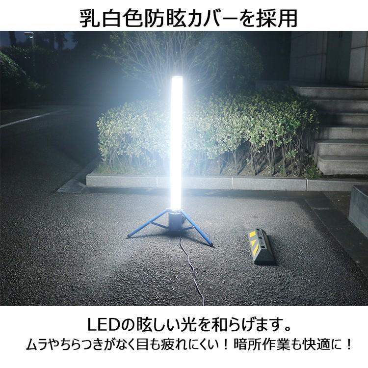 led作業灯 円柱型 60W 投光器 夜間作業 LEDライト 360°発光 6000lm 三脚スタンド式 連結可 一年保証 GD-60W|goodgoods-2|06
